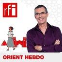 Orient hebdo - Série d'été sur le pétrole: Épisode 1, la prise de conscience