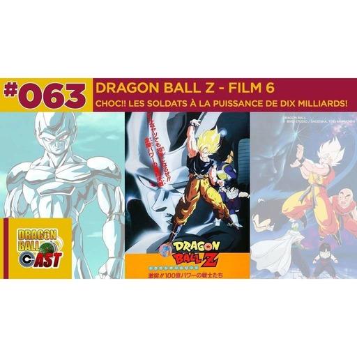 DBC63 : Film 06 : Dragon Ball Z – Choc !! Les Soldats à la puissance de dix milliards