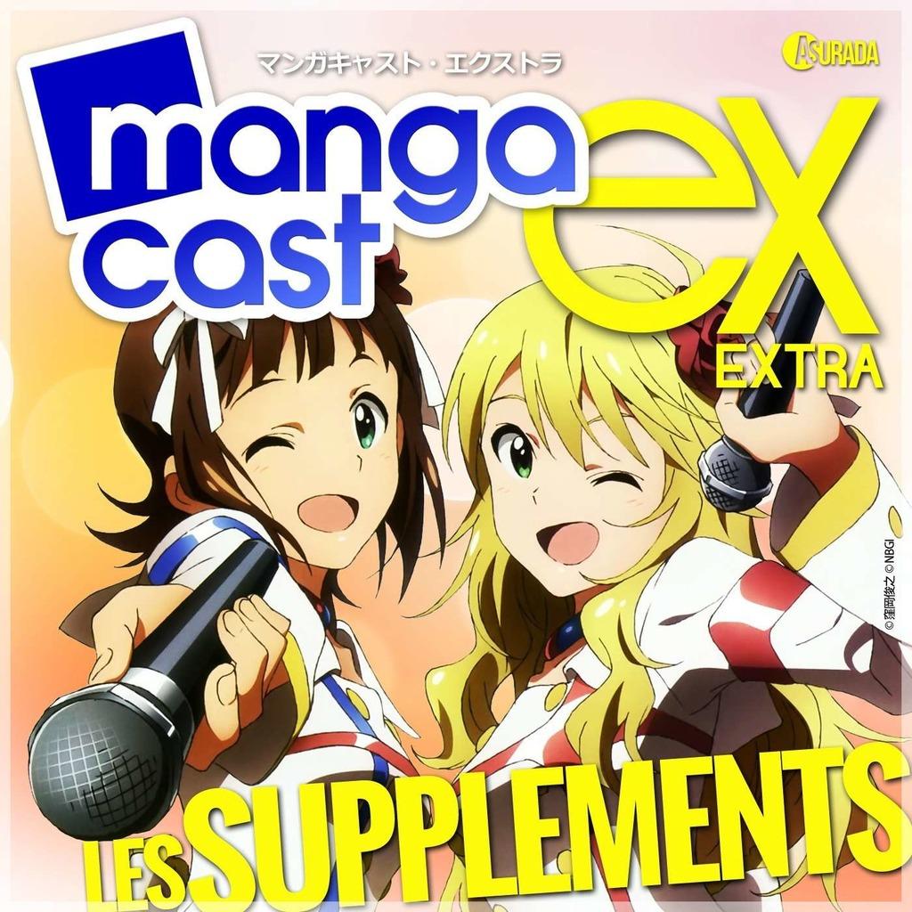 Mangacast Extra