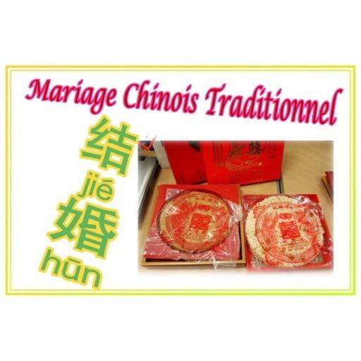 « 婚姻hūnyīn/mariage »Mariage Chinois Traditionnel 1/CivilisationChinoise/ChinoisFacile