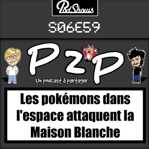 P2P59.mp3