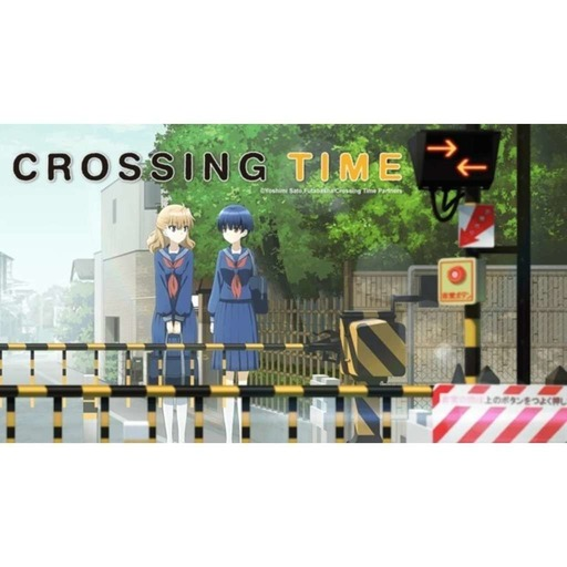 Case Closed Review - Crossing Time