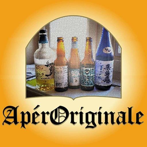 Choko_pour_cinq_VuurVlam_De_Molen-Levrette_blanche-Brewdog_Punk_IPA.mp3