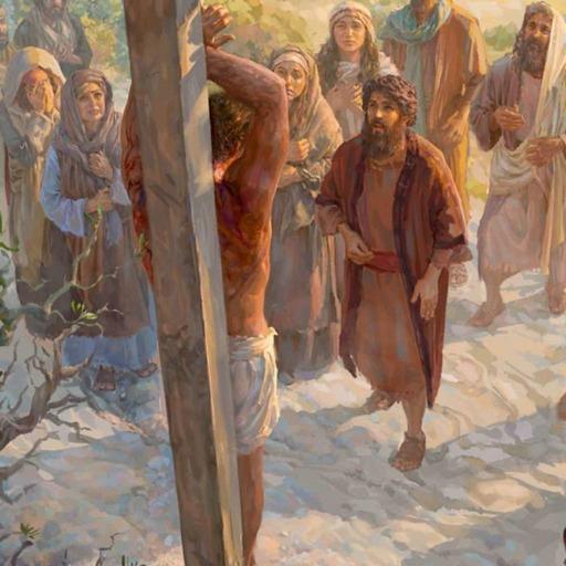 Le « disciple que Jésus aimait » nous apprend à aimer (8-14 Mars)