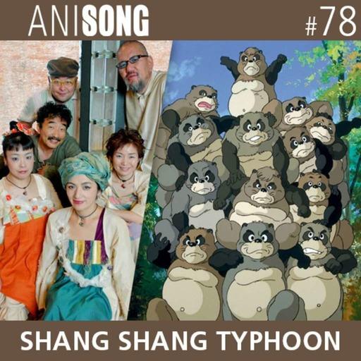 ANISONG #78 | Shang Shang Typhoon (Pompoko)
